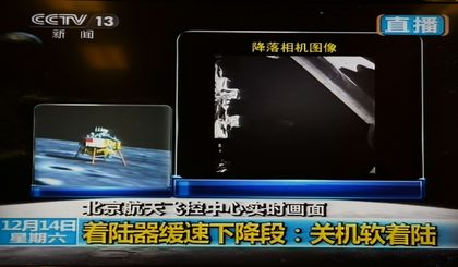 We're Back! Chinese Probe Lands on Moon